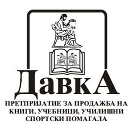 Слика за продавачот ДАВКА