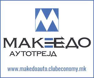 www.makedoauto.clubeconomy.mk