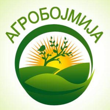 Слика за продавачот АГРОБОЈМИЈА дооел