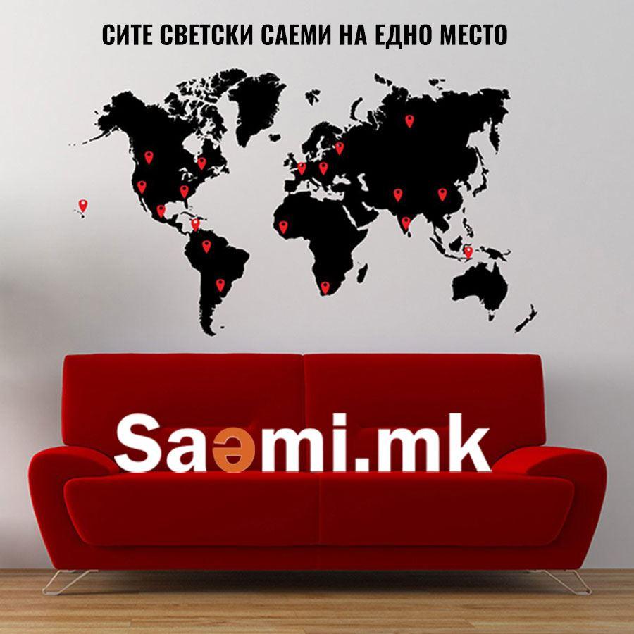 saemi.mk-clubeconomy