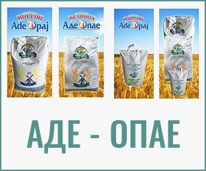 www.adeopae.clubeconomy.mk