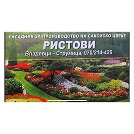 Picture for vendor GARDEN CENTAR RISTOVI