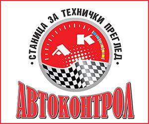 www.avtokontrol.clubeconomy.mk