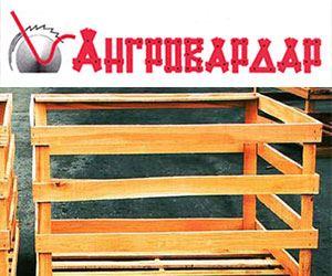 www.angrovardar.clubeconomy.mk