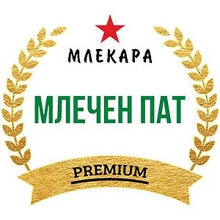 Слика за продавачот МЛЕКАРА МЛЕЧЕН ПАТ