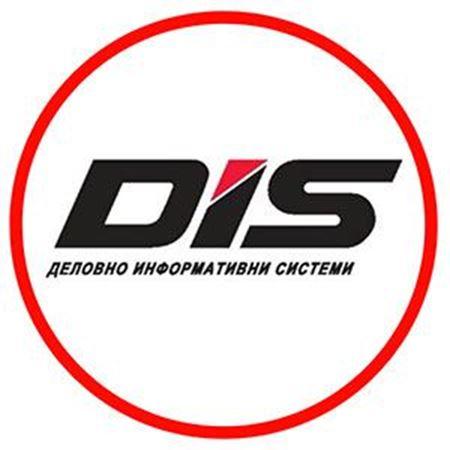 Слика за продавачот ДИС - Деловно Информативни Системи  / АРХИВИРАЈ