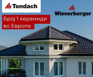 www.wienerberger.clubeconomy.mk