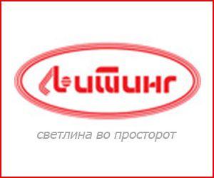 www.liting.clubeconomy.mk