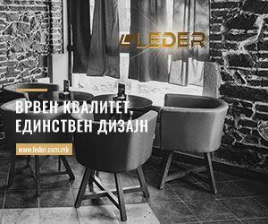www.leder.clubeconomy.mk