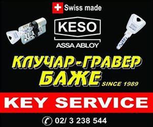 www.klucarbaze.clubeconomy.mk