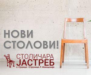 www.jastreb.clubeconomy.mk