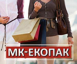 www.mkekopak.clubeconomy.com.mk