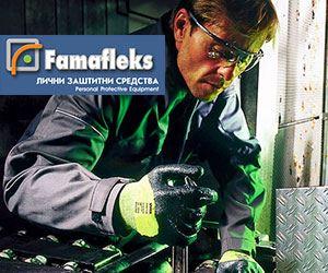 www.famafleks.clubeconomy.mk