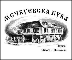 www.meckuevskakuka.clubeconomy.mk
