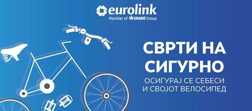 Сврти на сигурно - Еуролинк со ново осигурување за велосипедисти и велосипеди