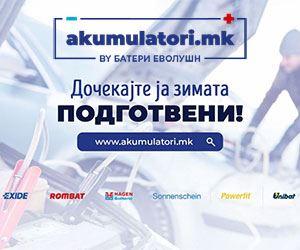 www.baterievolusn.clubeconomy.mk