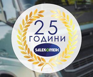 www.salekomerc.clubeconomy.com.mk