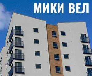 www.mikivel.clubeconomy.mk