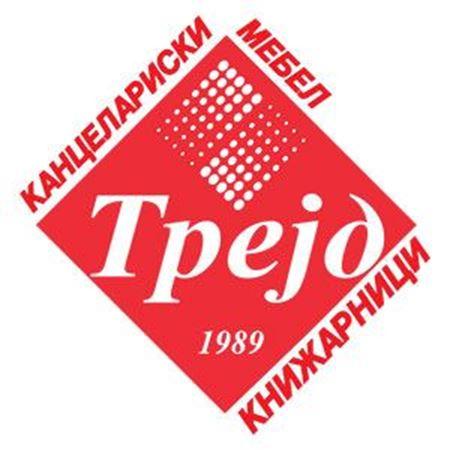 Слика за продавачот ТРЕЈД КНИЖАРНИЦИ И КАНЦЕЛАРИСКИ МЕБЕЛ