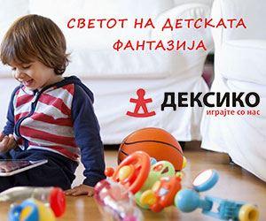 www.deksiko.clubeconomy.mk