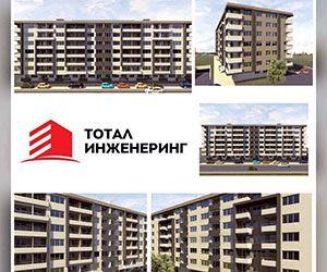 www.totalinzenering.clubeconomy.mk