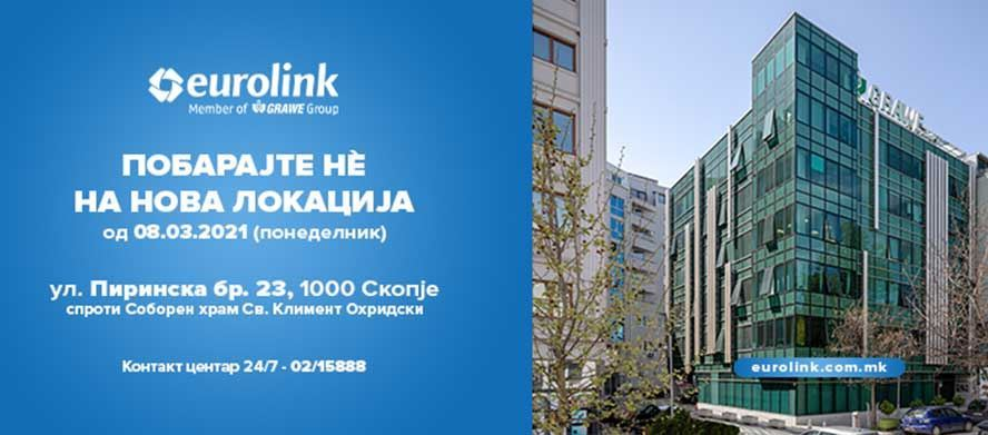 Седиштето на Еуролинк осигурување на нова адреса
