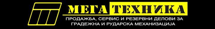 www.megatehnika.clubeconomy.mk