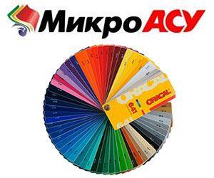 www.mikroasu.clubeconomy.mk