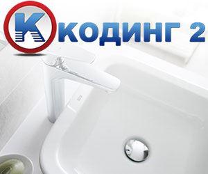 www.koding2.clubeconomy.mk