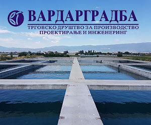 www.vardargradba.clubeconomy.mk