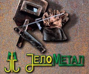 www.jelometal.clubeconomy.mk