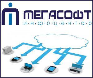 www.megasoftinfocentar.clubeconomy.mk